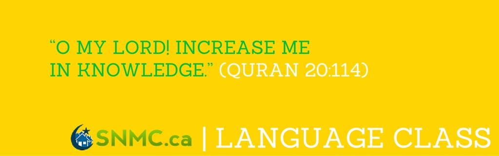 -languageclass