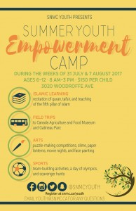 SYEC-Summer-2017-Poster (1)