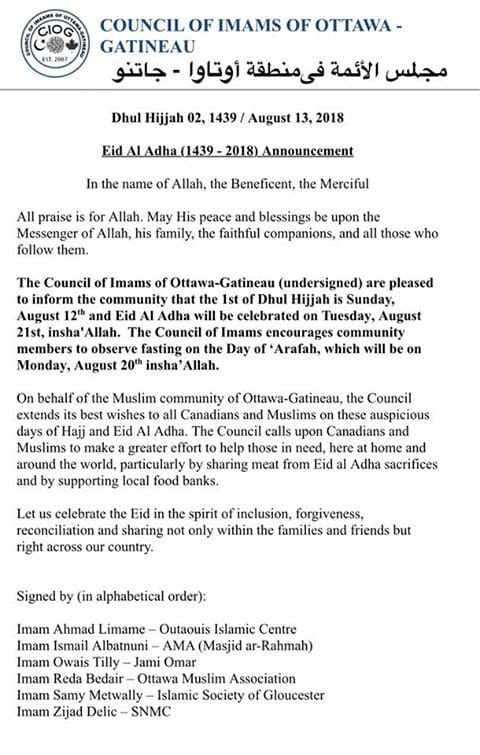 Imam_C_Eid_Adha_2018_Announcement