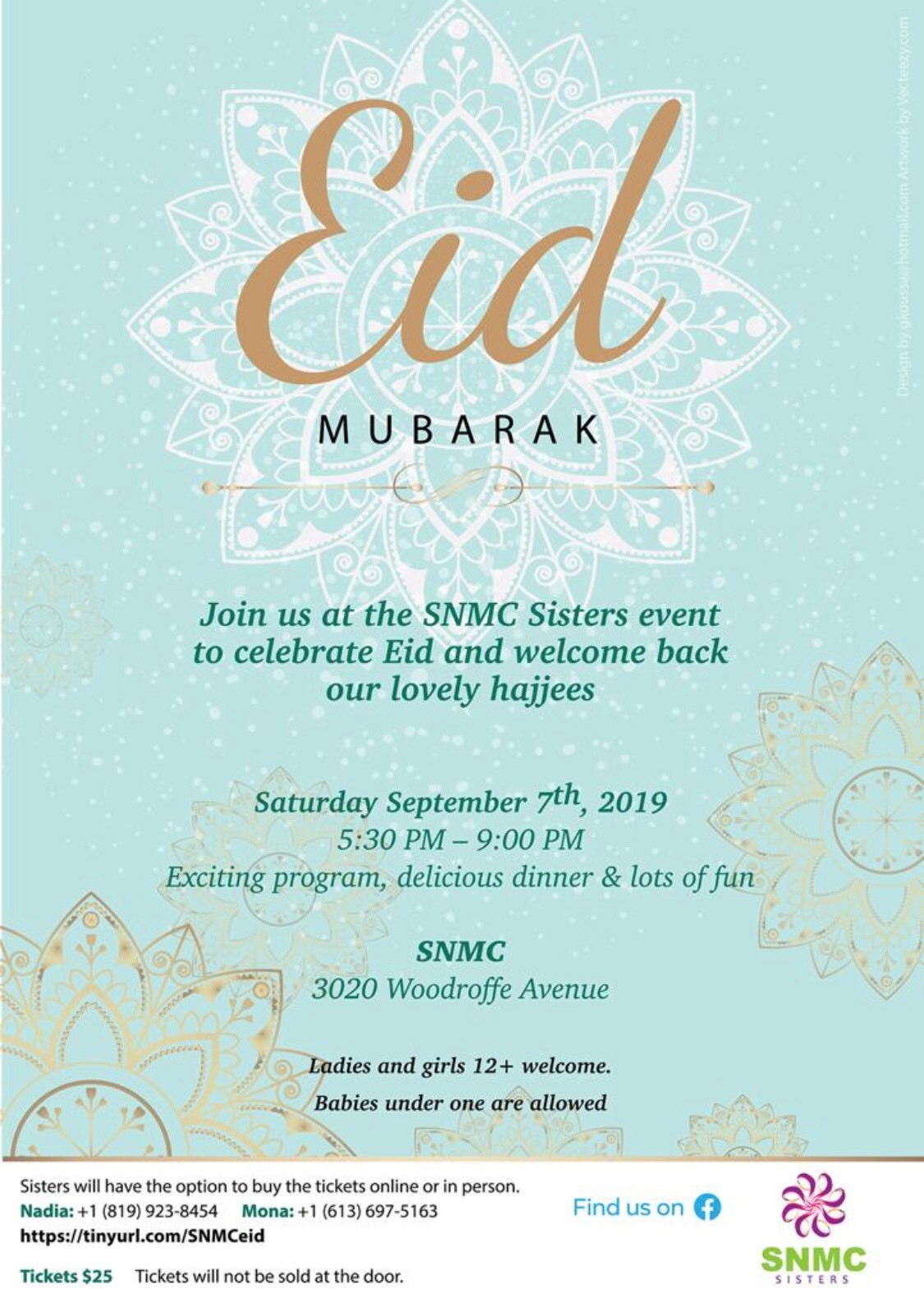 sister event